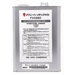 Компрессорное масло Idemitsu Daphne Hermetic Oil FVC68D (4 л.) 5058-004