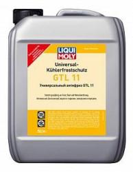 Охлаждающая жидкость Liqui Moly Universal Kuhlerfrostschutz GTL 11 (5 л.) 8849
