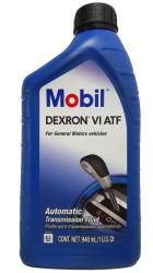 Трансмиссионное масло Mobil ATF Dexron-VI (0,946 л.) 103529