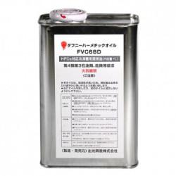 Компрессорное масло Idemitsu Daphne Hermetic Oil FVC68D (1 л.) 5058-001