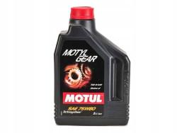 Трансмиссионное масло Motul Motylgear 75W-80 (2 л.) 101155