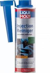 Liqui Moly Injection-Reiniger Очиститель инжектора (0,3 л.) 1993