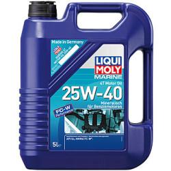 Масло четырехтактное Liqui Moly Marine 4T Motor Oil 25W-40 (5 л.) 25027