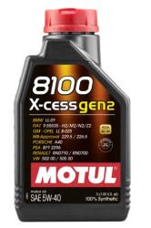 Моторное масло Motul 8100 X-Cess gen2 5W-40 (1 л.) 109774