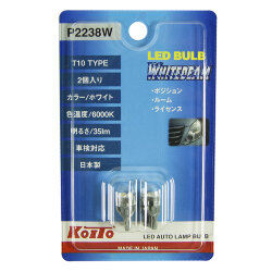Автолампа Koito T10 LED 6000K P2238W