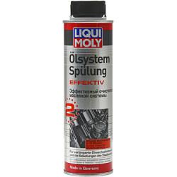 Liqui Moly Oilsystem Spulung Effektiv (0,3 л.) 7591 Эффективный очиститель масляной системы