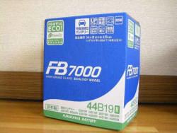 Аккумулятор Furukawa Battery FB7000 40Ah 360A 185x125x227 п.п. (+-) 44B19R