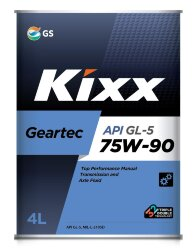 Трансмиссионное масло Kixx Geartec GL-5 75W-90 (4 л.) L296244TE1