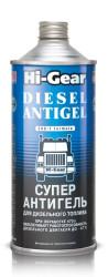 Hi-Gear Diesel Antigel Антигель (0,946 л.) HG3427