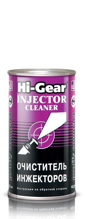 Hi-Gear Injector Cleaner (Proffy Compact) Очиститель инжекторов быстрого действия (0,295 л.) HG3215