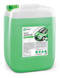 Grass Auto Shampoo Автошампунь (20 л.) 111103