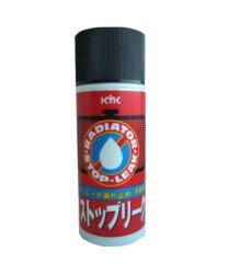 KYK Radiator Stop Leak Для устранения течи в радиаторе (0,2 л.) 33-204