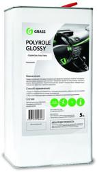 Grass Polyrole Glossy Полироль-очиститель пластика глянцевый (5 л.) 120101