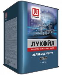 Моторное масло Лукойл Авангард Ультра 15W-40 (18 л.) 1559936