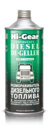 Hi-Gear Emergency Diesel De-Geller Размораживатель дизтоплива (0,946 л.) HG4114