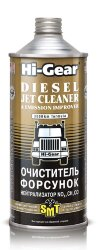 Hi-Gear Diesel Jet Cleaner Emission Emprover Очиститель форсунок дизеля (0,946 л.) HG4242