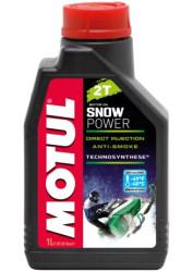 Масло двухтактное Motul SnowPower 2T (1 л.) 105887
