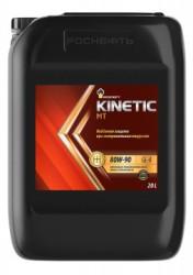 Трансмиссионное масло Rosneft Kinetic MT 80W-90 (20 л.) 10126