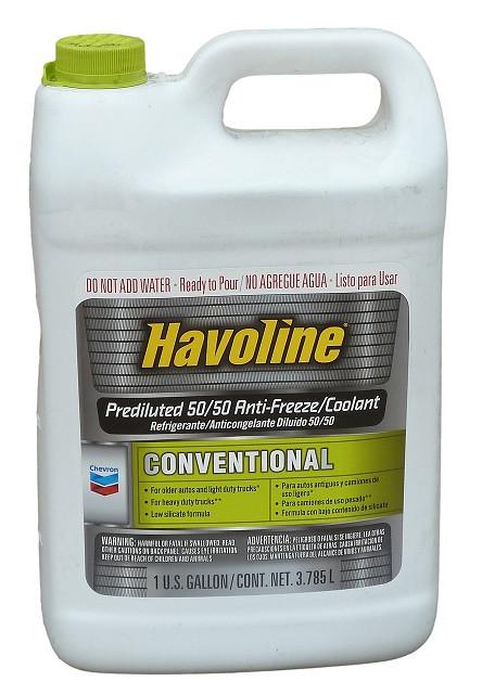 Охлаждающая жидкость Chevron Havoline AF-C B 50-50 (3,785 л.) 076568052324