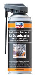 Liqui Moly Kettenschmieroil fur Gabelstapler Смазка для цепи вилочных погрузчиков (0,4 л.) 2282