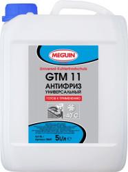 Антифриз Meguin Universal Kuhlerfrostschutz GTM 11 (5 л.) 48002