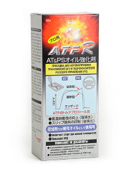 AUG ATF-R Восстановитель для АКПП и ГУР (0,25 л.) 264