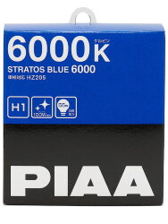 Автолампа PIAA Bulb Stratos Blue H1 6000K HZ205-H1