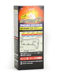 AUG Engine R Присадка в моторное масло 5 в 1 (0,25 л.) 263