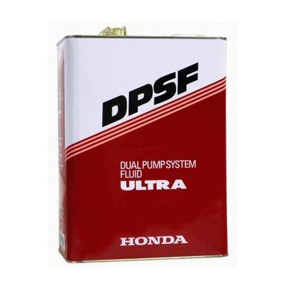 Трансмиссионное масло Honda DPSF (4 л.) 08293-99904