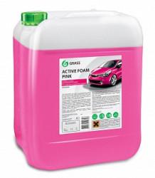 Grass Active Foam Pink Активная пена (12 л.) 113122