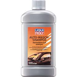 Liqui Moly Auto-Wasch-Shampoo (0,5 л.) 7650 Автомобильный шампунь
