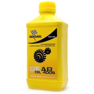 Трансмиссионное масло Bardahl Gear Oil 4005 75W-90 (1 л.) 430039