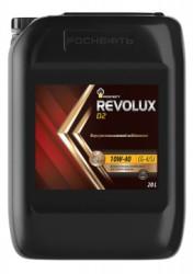 Моторное масло Rosneft Revolux D2 10W-40 (20 л.) 40625769