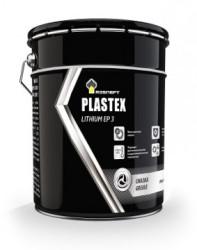 Смазка Rosneft Plastex Lithium EP3 (20 кг.) 7199