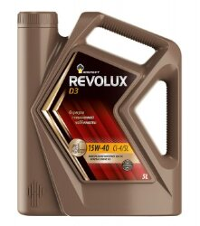 Моторное масло Rosneft Revolux D3 15W-40 (5 л.) 40620850