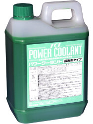 Охлаждающая жидкость TCL Power Coolant (2 л.) PC2-CG