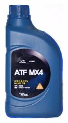 Трансмиссионное масло Hyundai (Kia) ATF MX4 JWS 3314 (1 л.) 04500-00130