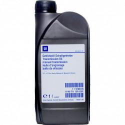 Трансмиссионное масло GM TRX 75W-80 (1 л.) 9163335