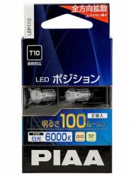 Автолампа PIAA Bulb LED Position T10 6000K LEP110-T10