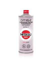 Трансмиссионное масло Mitasu CVT NS-2 (1 л.) MJ3261