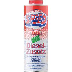 Liqui Moly Speed Diesel Zusatz (1 л.) 1975 Суперкомплекс для дизельных двигателей