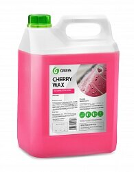 Grass Cherry Wax Холодный воск (5 л.) 138101
