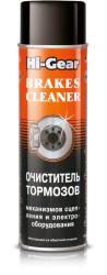 Hi-Gear Brakes Cleaner Очиститель тормозов (0,41 л.) HG5385R