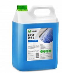 Grass Fast Wax Холодный воск (5 л.) 110101
