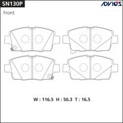 Тормозные колодки Advics SN130P
