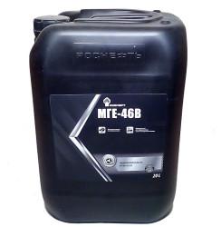 Гидравлическое масло Rosneft МГЕ-46В (20 л.) 40633169