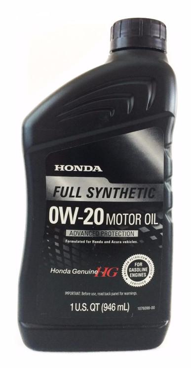 Моторное масло Honda Full Synthetic 0W-20 (1 л.) 08798-9063