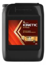 Трансмиссионное масло Rosneft Kinetic Hypoid 80W-90 (20 л.) 10128