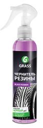 Grass Black Rubber Полироль для шин (0,25 л.) 153250