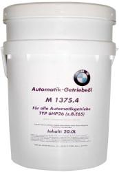 Трансмиссионное масло BMW ATF 2 Automatik Getriebeoel M 1375.4 (20 л.) 83220142516